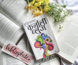 Buddhisagar Karnali Blues book review