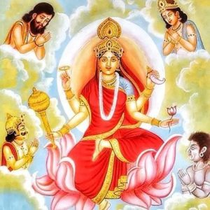 Nine forms of goddess Durga Devi Siddhidatri